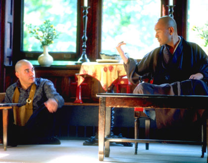 Everything Is Always With Oneself at Any Time: a Letter from Maezumi Roshi to Bernie, with Reflection by Roshi Marko